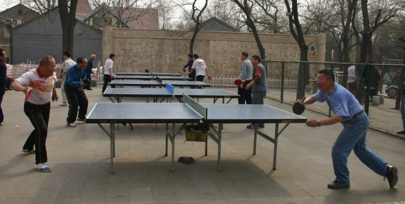 Beijing Ping Pong