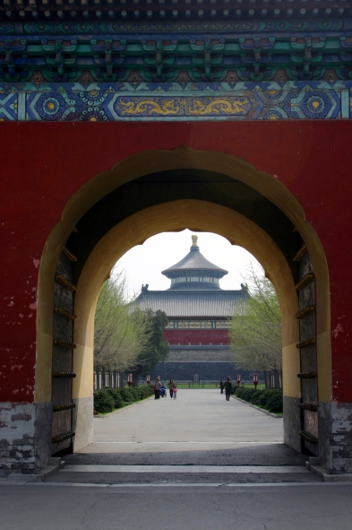 Gate into the Temple of Heaven complex, Beijing, China