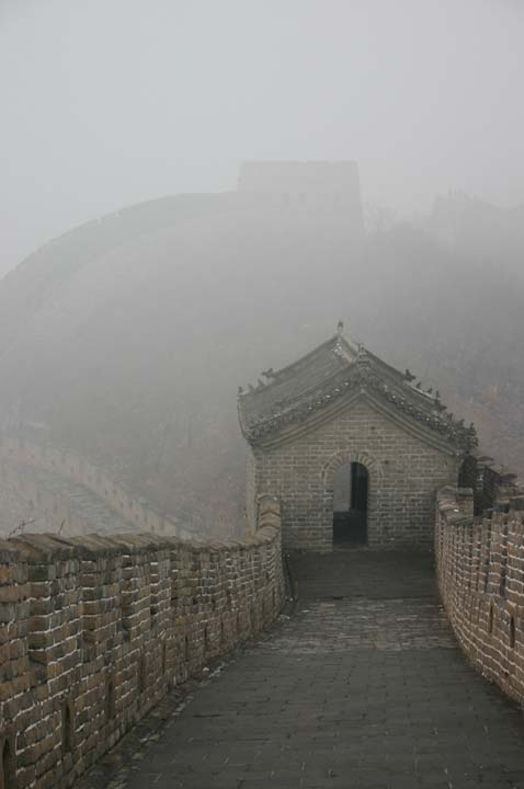 The Great Wall In The Fog, China