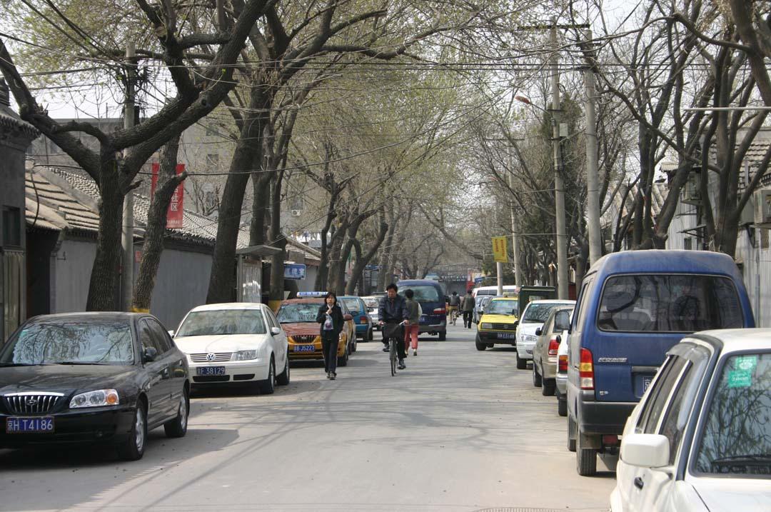 Hutong Street.