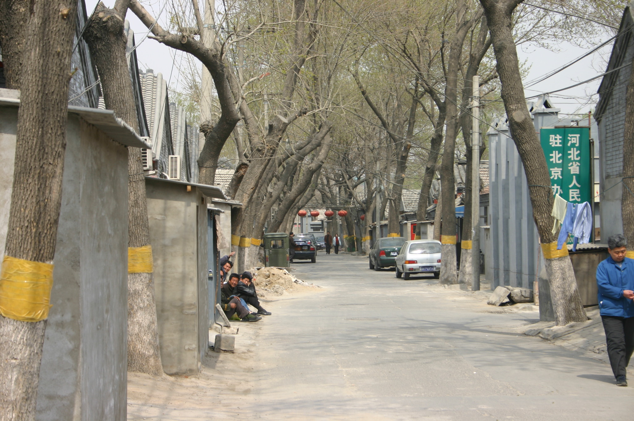 Hutong street. Our hotel was to the right.