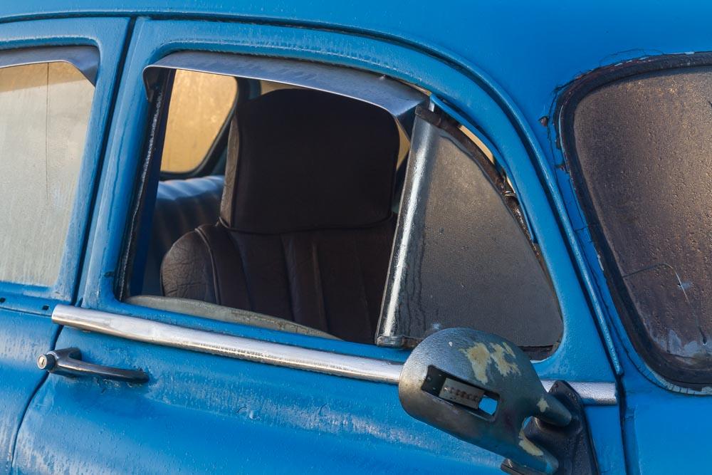 Abandoned Car, Casablanca (Havana), Cuba